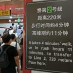 「中国らしくない緻密な中国」に変貌させるのはデジタルの力