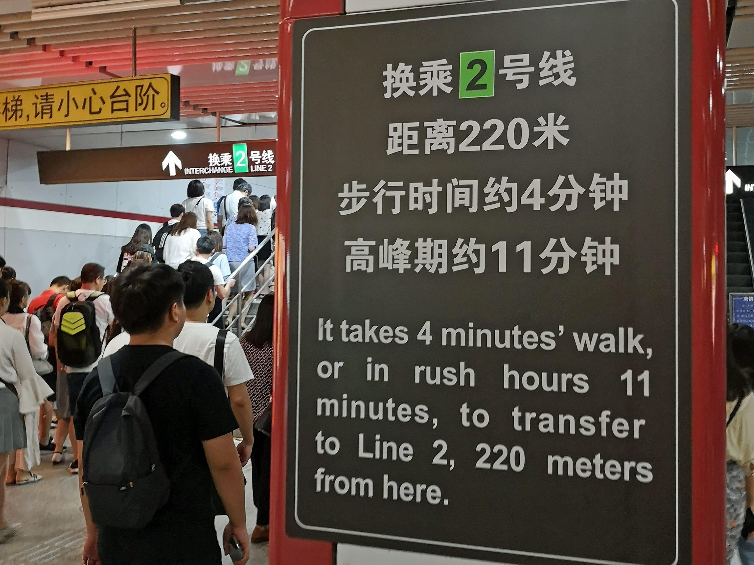 上海市内「江蘇路」の駅の乗客向け看板