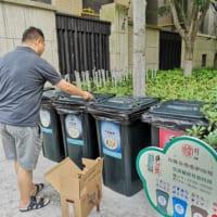 ゴミをまじめに分別する市民