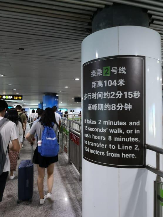 地下鉄乗り換えの通路にひんばんに現れる案内看板