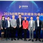 中国で激化する「AI2B」攻防戦~要素技術より社会実装で勝負
