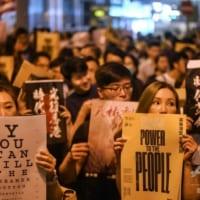 中国、SNSで香港デモに対し「情報作戦」 ツイッターとFacebook発表