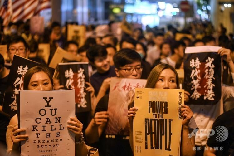 香港で集会を開いた民主派のデモ隊(2019年8月16日撮影)。(c)Manan VATSYAYANA / AFP