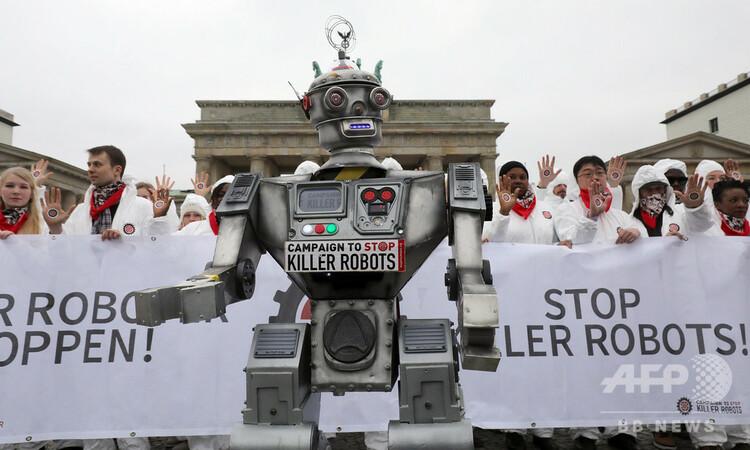 独首都ベルリンで「殺人ロボット禁止」運動の一環として行われたデモ(2019年3月21日撮影、資料写真)。(c)Wolfgang Kumm / dpa / AFP
