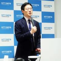 株式会社NTTデータ エボリューショナルITセンタ 次世代イノベーション技術担当 部長武田光平氏
