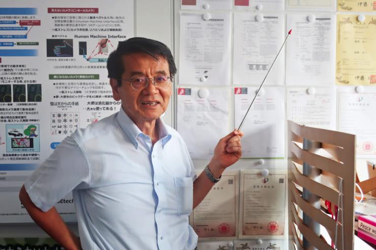 自らが取得した特許の数々を示す関根氏