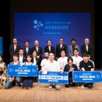スタートアップが手がける「ハンター」や「お菓子屋」も登場〜Open Network Lab HOKKAIDO