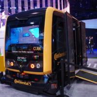 コンチネンタルが提案する自動運転車両(CES2019会場にて)