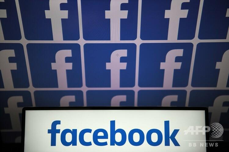 米フェイスブックのロゴ(2019年7月4日撮影、資料写真)。(c)LOIC VENANCE / AFP