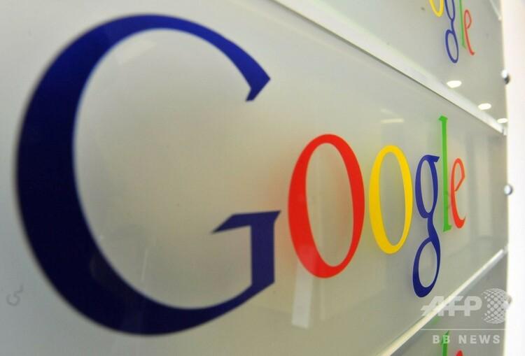 検索エンジン世界最大手、米グーグルのロゴ(2014年2月5日撮影、資料写真)。(c)GEORGES GOBET / AFP