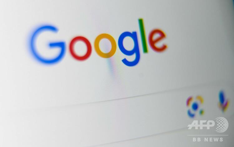 米検索エンジン世界最大手グーグルの検索ページ(2019年9月3日撮影、資料写真)。(c)DENIS CHARLET / AFP