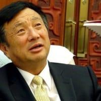 ファーウェイ創業者「外国企業の5G技術と工程の取得は構わない」