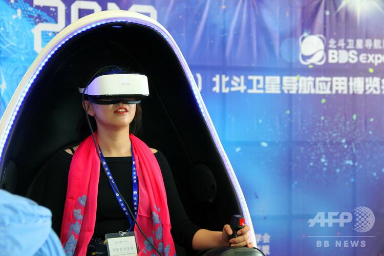 南京で開催された「第2回中国北斗衛星ナビ応用博覧会&北斗サミットフォーラム」の様子(2019年6月4日撮影、資料写真)。(c)CNS/王路憲