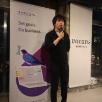 エストニアでの法人設立を日本語で可能に~GovTechスタートアップ「SetGo」始動