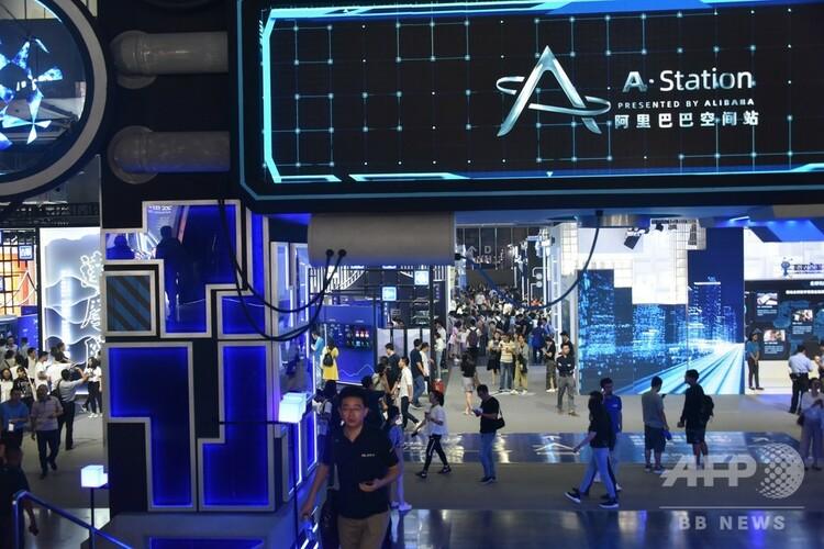 杭州で開催された「雲栖大会」の様子(2019年9月25日撮影)。(c)CNS/王剛