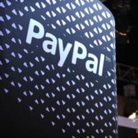 米ペイパル、FBの暗号資産「リブラ」から離脱