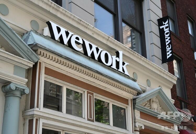 米ニューヨークにあるシェアオフィス大手ウィーワークスのオフィス(2019年7月19日撮影、資料写真)。(c)TIMOTHY A. CLARY / AFP