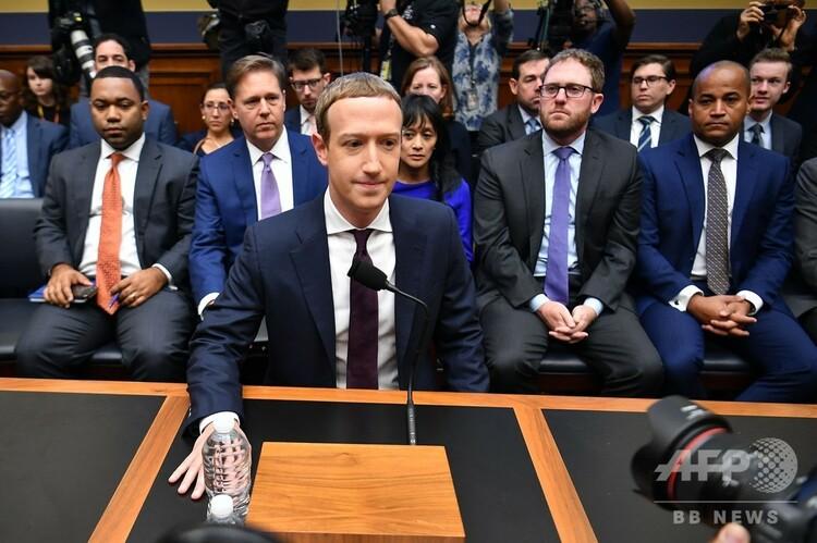 下院金融委員会に出席する米フェイスブックのマーク・ザッカーバーグ最高経営責任者(CEO)。首都ワシントンにて(2019年10月23日撮影)。(c)MANDEL NGAN / AFP