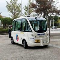 公道を走る自動走行バスに試乗 そこで遭遇した自動運転の課題