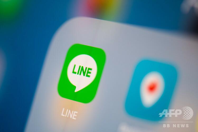 無料通信アプリ「LINE」のロゴ(2019年7月24日撮影、資料写真)。(c)Martin BUREAU / AFP