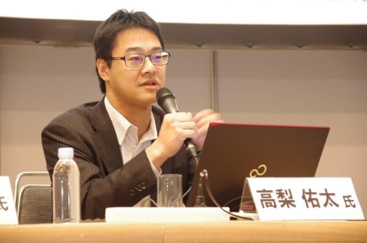 金融庁総合政策局課長補佐の高梨佑太氏