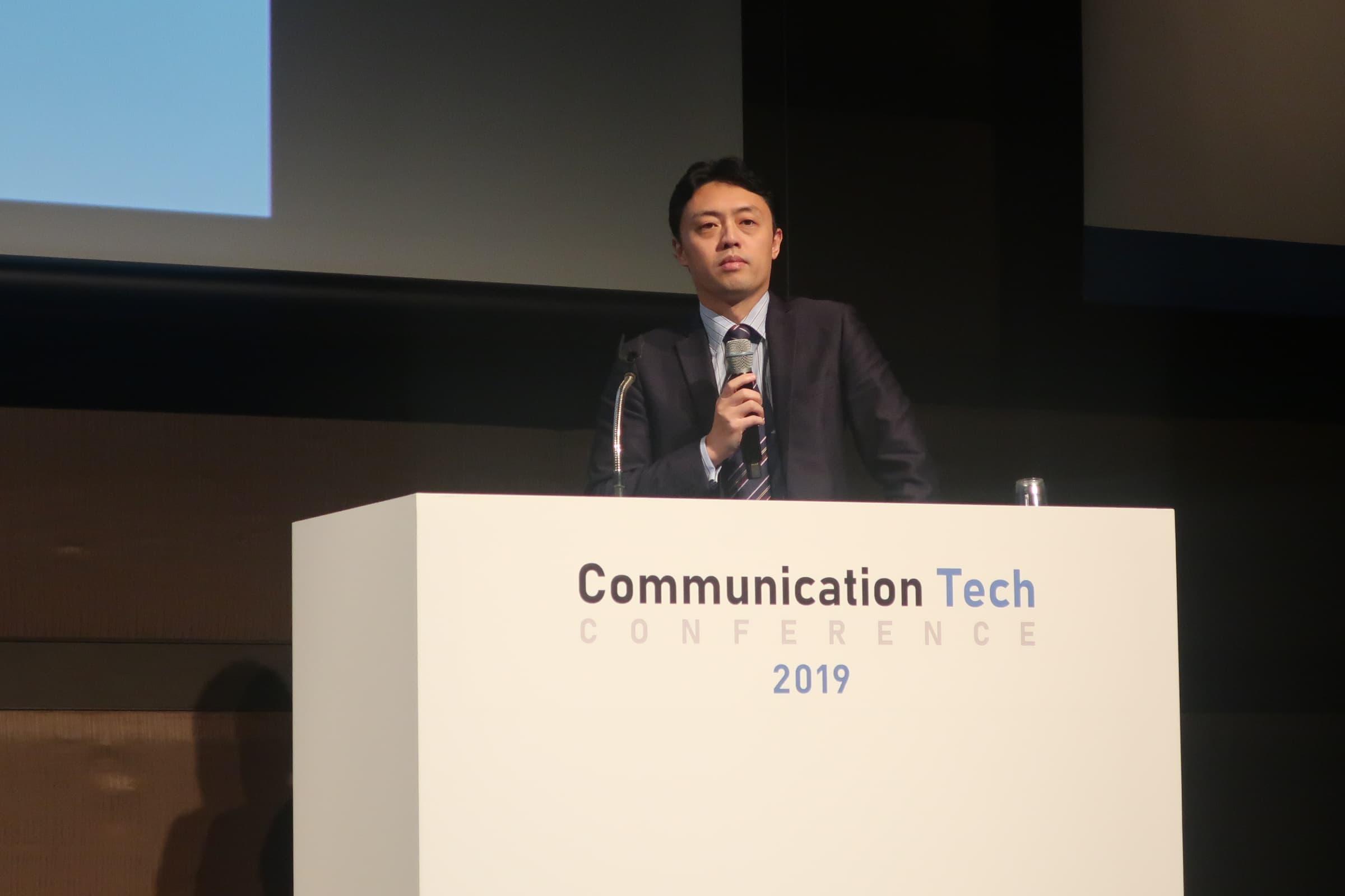 松尾豊東京大学大学院 工学系研究科 教授
