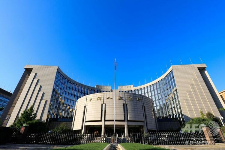 北京にある中国人民銀行本部ビル(2016年10月1日撮影、資料写真)。(c)CNS/張海岩