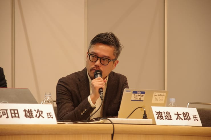 株式会社デジタルガレージDG Lab CTO (Blockchain)渡邉太郎