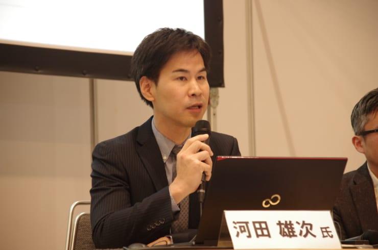 株式会社三菱総合研究所社会ICTソリューション本部主任研究員の河田雄次氏