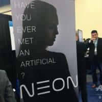 サムスン、AI搭載のデジタルアバター「NEON」を発表