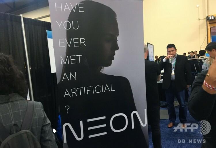 米ネバダ州ラスベガスで開催されたコンシューマー・エレクトロニクス・ショー(CES)で、「NEON」をPRするポスター(2020年1月6日撮影)。(c)Robert LEVER / AFP