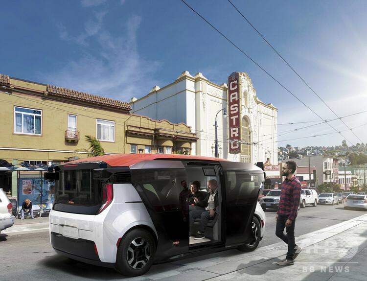 米GM傘下のスタートアップ、クルーズが発表した自動運転車「クルーズ・オリジン」。クルーズ提供(2020年1月22日入手)。(c)AFP PHOTO /CRUISE COMMUNICATIONS/DANIEL VINE GARCIA/HANDOUT