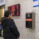 中国、顔認証技術めぐり初の民事訴訟 国民に広がる個人情報侵害への不安