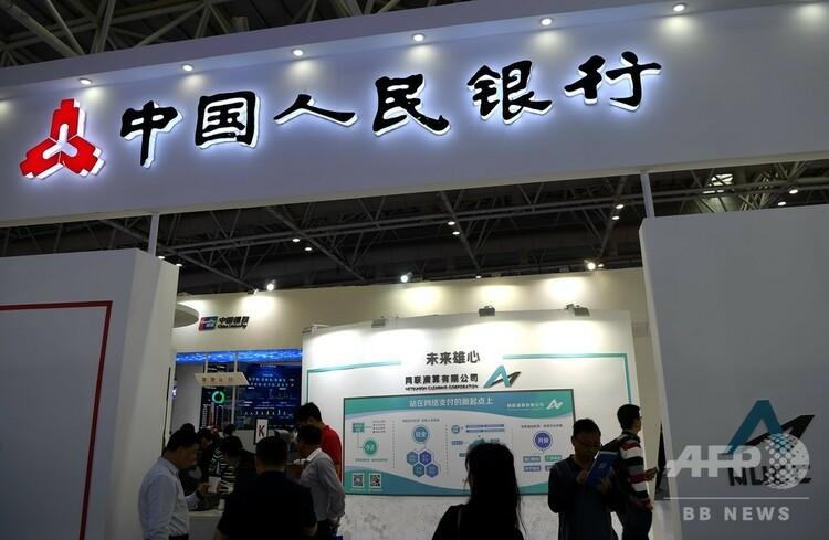 福建省で開催された展示会の中国人民銀行のブース(2019年12月12日撮影、資料写真)。(c)CNS/張斌