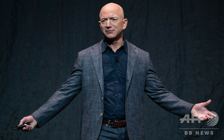 アマゾンのベゾスCEO、1兆円超の新基金創設 気候変動対策で | DG Lab Haus
