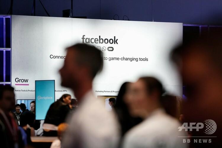 昨年のフェイスブックの開発者会議「F8」の様子。米カリフォルニア州サンノゼで(2019年4月30日撮影、資料写真)。(c)Amy Osborne / AFP