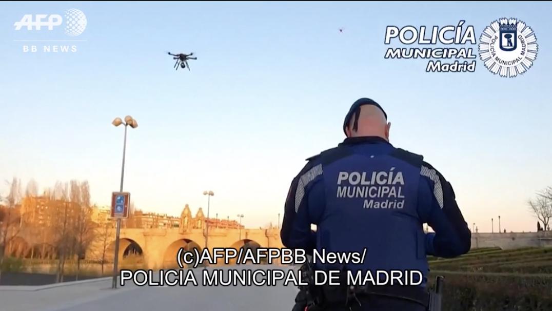 映像はマドリード警察当局が15日撮影・提供。(c)AFP