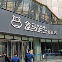 新型肺炎禍から生まれた「従業員シェア」 ~ 苦境の中国企業の切り札となるか