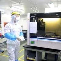 新型ウイルスのゲノム分析にスパコン投入、米インテル、中国レノボ、BGIが共同で