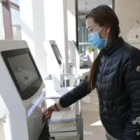 中国のAI企業「歩き方と顔を同時に撮るカメラ」開発 マスク姿もOK
