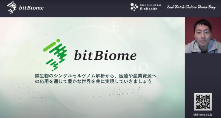 bitBiome株式会社の代表取締役社長CEO・藤岡直氏