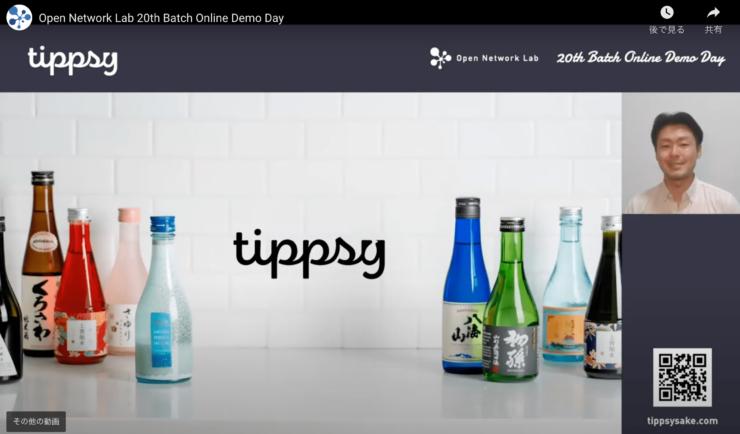 「tippsy」を展開するティプシー社CEO伊藤元気氏