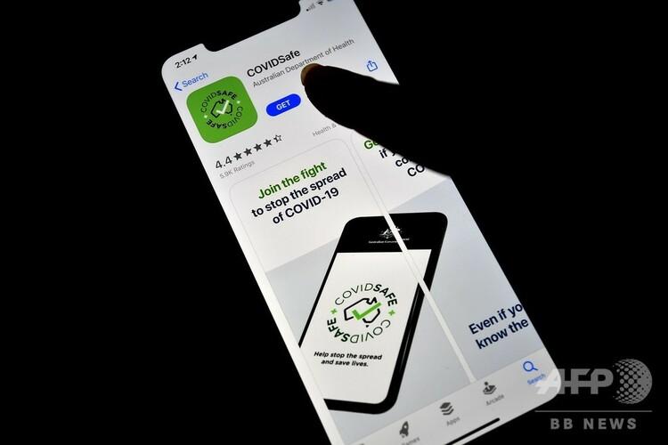 オーストラリア政府が公開した新型コロナウイルス感染者と接触した人の追跡アプリ「COVIDSafe」のダウンロード画面(2020年4月27日撮影)。(c)Saeed KHAN / AFP