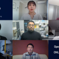 創薬、へそ深部体温、微生物ゲノム…多彩な顔ぶれの7チーム Onlab Bio 2nd Batch Demo Day