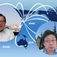 【前編】ブロックチェーンがインターネットから学ぶべきこと〜村井純・松尾真一郎対談