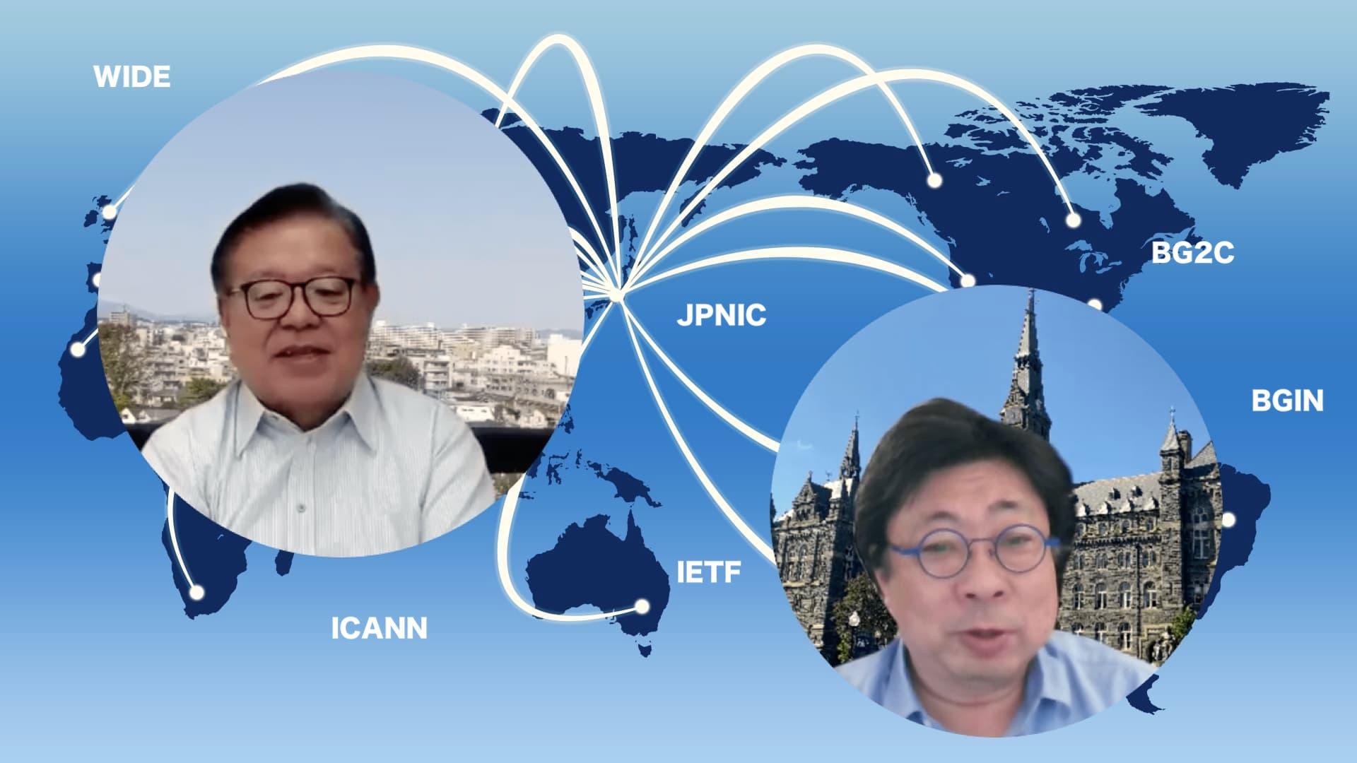 村井純氏(左)松尾真一郎氏(右)対談はZoomで行われた