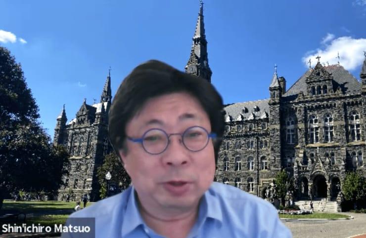 ジョージタウン大学・松尾真一郎研究教授