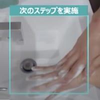 「きちんと手を洗いましたか?」見届けるのはAI(人工知能)