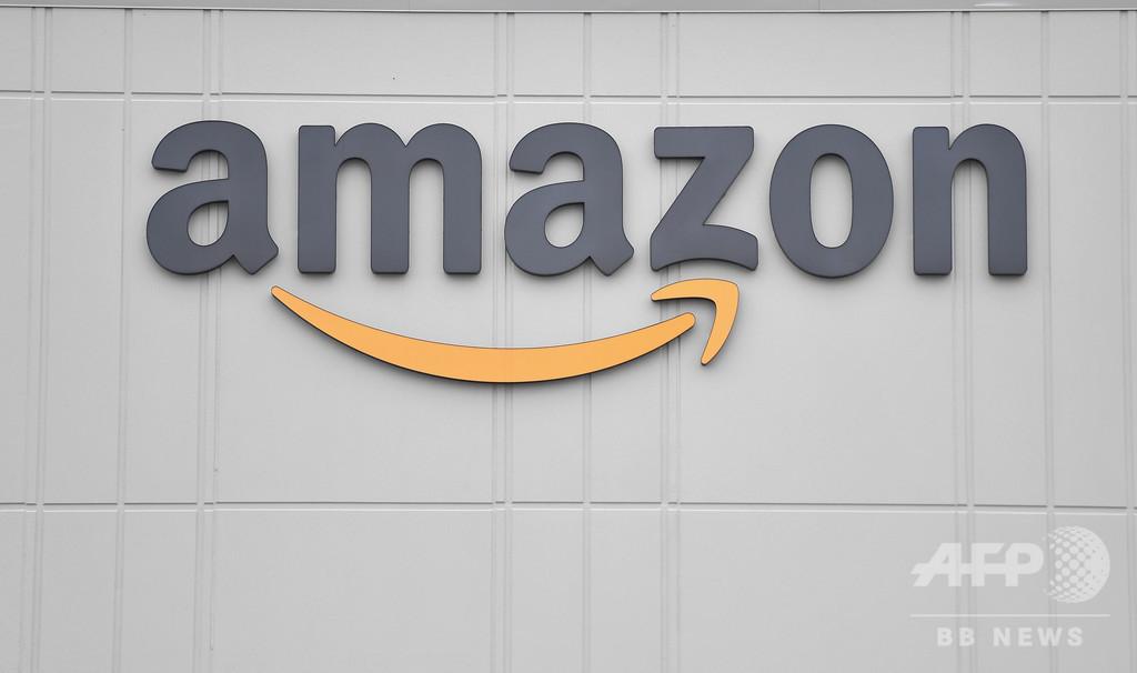 米小売り・IT大手アマゾン・ドットコムのロゴ(2020年3月30日撮影)。(c)Angela Weiss / AFP