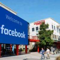 フェイスブックの広告主らボイコット、ヘイトスピーチ対策不十分と抗議